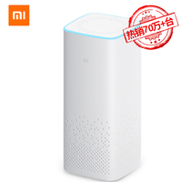 Xiaomi / Xiaomi, Xiaomi, Xiaoai, xiaoaiclassmate, smart speaker, voice assistant, speaker, Bluetooth audio