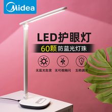Beautiful led table lamp eye protection desk college students good eyesight typhoon children eye protection desk without stroboscopic blue light