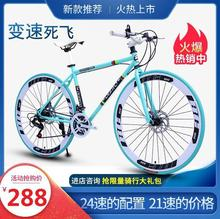 Dead flying bicycle net red live cycling road race solid tire reverse brake retro adult students adult men and women