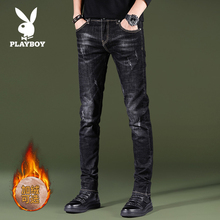 Playboy hole jeans men's fashion brand autumn slim Korean men's casual long pants beggar straight pants