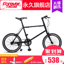 Permanent bicycle dead flying scooter 20 inch student net red road racing live flying variable speed ordinary band brake