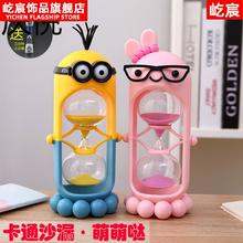 Time hourglass timer, children's fall prevention, tooth brushing, learning 10 / 30 minutes, cartoon decoration, creative birthday gift