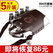 5 jin food grade thickened 304 stainless steel German army Russian outdoor portable flat water bottle