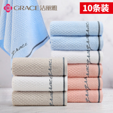 Jieliya long staple cotton towel 10 pieces of pure cotton adult face washing household soft absorbent towel wholesale