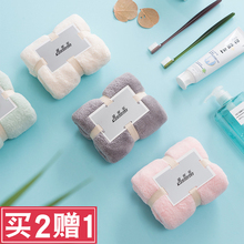 Wenjiale Japanese simple solid color towel wash face super absorbent soft quick dry wipe hair dry towel couple