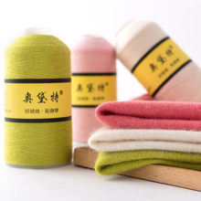 Odette cashmere yarn, cashmere yarn, woven medium and fine all wool yarn, hand woven, clearance, special price, pure