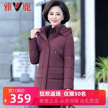 Yalu mother's down jacket women's medium length broad lady's air 2019 new winter coat middle aged and old women's thick