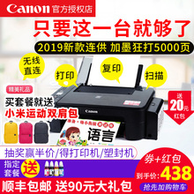 Canon ts3180 color mobile phone printer home all-in-one wireless WiFi inkjet copy small student black and white multi-function three in A4 office continuous photo home photo scanning