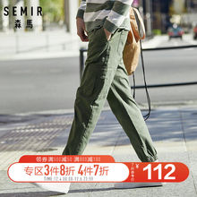 Lounge trousers, men's clothing, spring and autumn tide, brand, feet, Korean version, 2019 new straight tube loose leg sports pants.