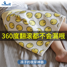 Children's diaper skirt, baby cloth, diaper pants, washable, leakproof, waterproof, night care, bed wetting, magic device, autumn and winter