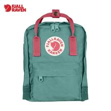 Fjallraven / Arctic Fox backpack kanken Mini Mini couple schoolbag female backpack 23561