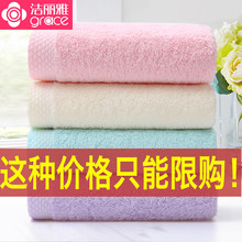 Jieliya towel 4 pieces of pure cotton household face washing towel pure cotton thickened soft absorbent adult towel wholesale
