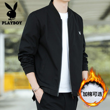 Playboy men's coat autumn and winter new thickened cotton padded clothes handsome baseball collar cotton padded casual jacket winter trend