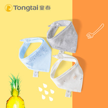 Tongtai baby triangle scarf button pure cotton Bib baby saliva scarf can be made into two-layer cotton cloth three pack