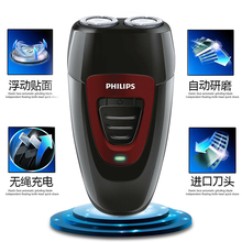 Philips double blade electric shaver pq182 men's Shaver Rechargeable shaver