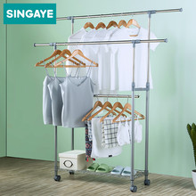 XinJiaYi clothes drying rack is suitable for landing, moving, lifting, indoor double pole drying rack, retractable drying rack