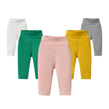 New baby girl's bottoming pants