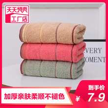 Pure cotton towel washes the face bathes the household adult men and women's handkerchief thickens the whole cotton soft water absorption does not fall the wool washes the face 2