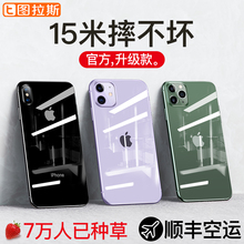 Atlas Apple x case iPhone x transparent anti falling silicone iPhone xsmax ultra thin X-R set iPhone exmax liquid X-MAX men's fashion airbag iPhone the same iPhone x