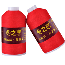 Winter love cashmere line cashmere yarn woven woven hand woven whole medium fine wool line clearance pure special offer
