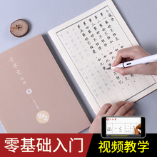 Thin gold calligraphy, pen, hard pen, ancient style, song Huizong, thousand characters, Nalan, Xingkai, female students, small and fresh, beginners, regular script students, calligraphy copy, calligraphy practice, calligraphy practice, calligraphy practice