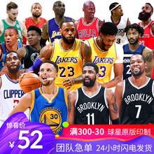 Lakers Kobe 24 basketball suit men's Kuri 30 Jersey Jordan 23 custom kids' Training Kit