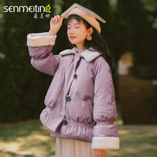 Chinese style women's dress coat new style bread clothes in autumn and winter