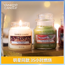 Yankee Candle, imported fragrance candle, New Year gift, fragrance classic bottle, glass bottle, 104g