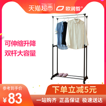 Ourunzhe clothes drying rack dual pole retractable lifting mobile multi-function clothes drying pole sun drying rack
