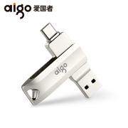 aigo/爱国者type-cU盘128G高速USB3.1金属旋转手机电脑两用U盘