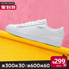 Puma puma men's and women's shoes casual shoes board shoes spring 2018 new small white shoes sports shoes 36521503