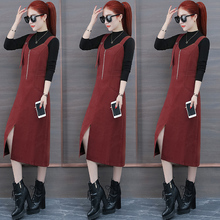 Straps new fashion style medium long knitting two piece suit