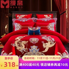 Pure Cotton wedding 4-piece set of Big Red Embroidery wedding bed products 60-80-piece set of all cotton quilt 1.8m bed