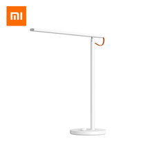 Xiaomi's LED intelligent desk lamp 1s bedroom student desk folding eye protection reading and writing desk lamp simple bedside lamp