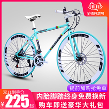 Wanghong variable speed dead flying bicycles for men and women double disc brake pneumatic tyre solid tyre adult student road racing