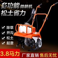 Tang Tuo machine, scarifier, ditching and rotary hoe, small gasoline household weeder, micro tillage and rotary farming