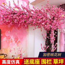 Simulation of peach tree, plum tree, large plant, simulation of cherry tree, indoor decoration of wishing tree, artificial flower decoration