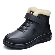 Full strength old people's shoes thickened mother's shoes women's Plush warm walking shoes in autumn and winter old leisure wool boots
