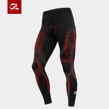 Compression pants burning gear lab marathon cross-country running partial compression men's autumn running pants