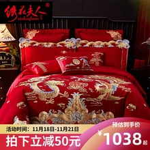 New wedding four piece set of red 100s count long staple cotton wedding bedding all cotton Dragon Phoenix embroidery pure cotton bedding