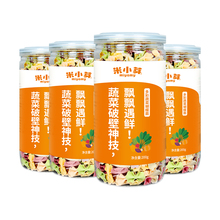 Rice sprout baby butterfly noodles 200g * 3 baby complementary food baby nutrition noodles giant cypress without addition