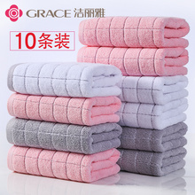 Jieliya towel 10 pieces of pure cotton face wash household large soft face wash for lovers