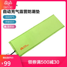 Automatic inflatable mat for outdoor camping, two person outing, portable storage, lawn mat, moisture-proof mat, zero movement