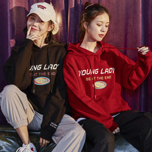 Tangshi thickened and plush women's sweater autumn loose 2018 new winter long sleeve Korean white women's Hoodie trend