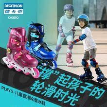 Decathlon children's roller skates 4-6-8-10 years old primary school training straight row roller skates roller skates oxelo-l