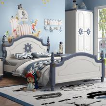 Mediterranean children's bed boy 1.2m children's room furniture combination storage youth solid wood single bed 1.5