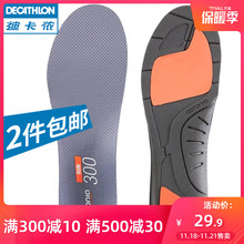 Decathlon sports insole for men and women shock absorption, ventilation and sweat absorption support basketball running stretch thickened run u