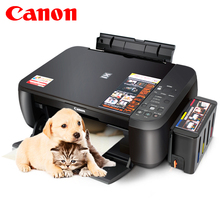 Canon mp288 color inkjet printer all in one machine office and home photos continuous copy scanning three in one