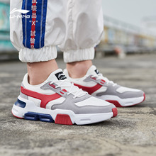 Li Ning casual shoes men's shoes 2019 new mark classic retro summer breathable fashion light sports shoes