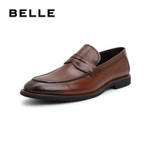 Belle love shoes men's new spring 2019 cowhide set foot business trend casual shoes 71501am9